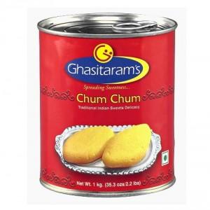 Chum Chum Tin