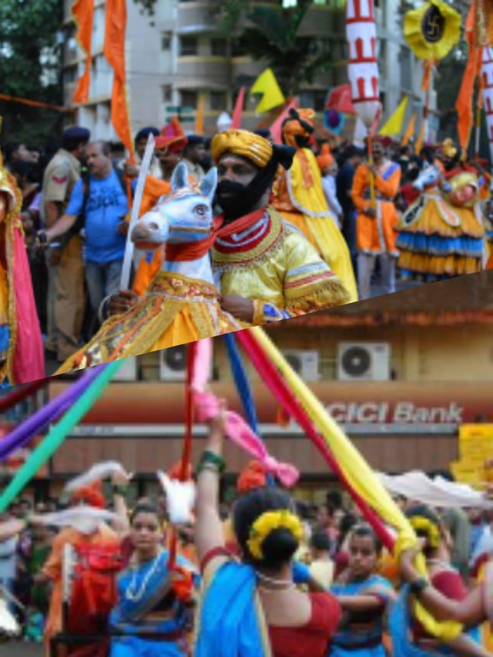 Shigmo Festival